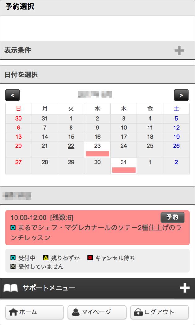 screen 01