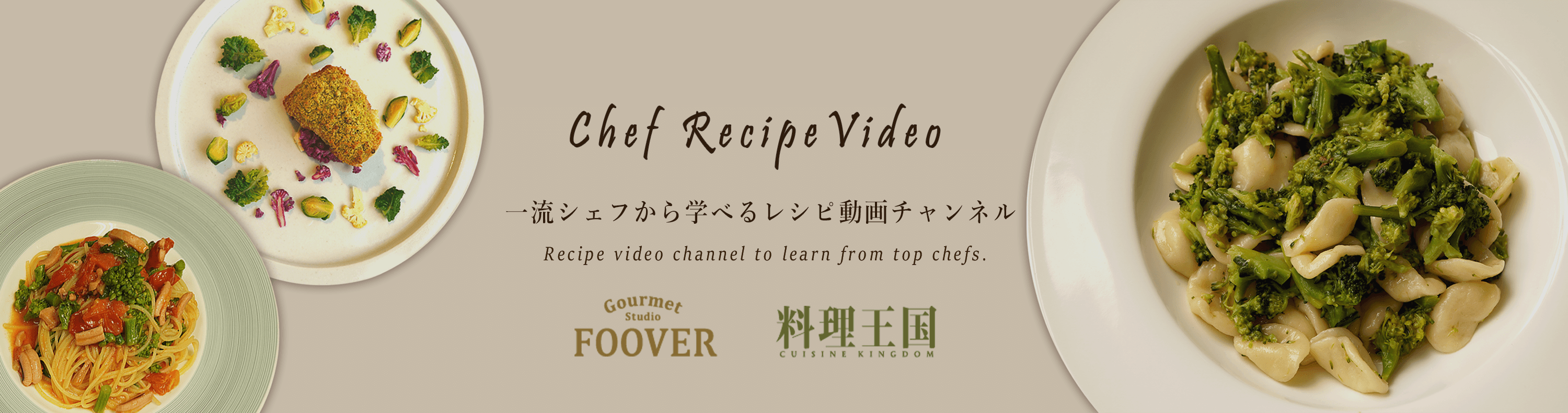FOOVER Youtube